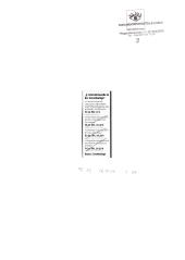 /tessmannDigital/presentation/media/image/Page/0002_003/0002_003_1_object_5894793.png