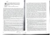 /tessmannDigital/presentation/media/image/Page/0385_034/0385_034_1_object_5887061.png