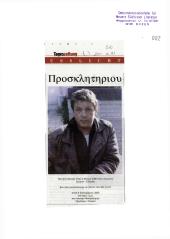 /tessmannDigital/presentation/media/image/Page/0470_002/0470_002_1_object_5893587.png