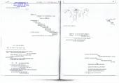 /tessmannDigital/presentation/media/image/Page/0930_003/0930_003_1_object_5907755.png