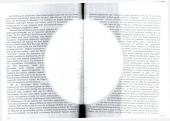 /tessmannDigital/presentation/media/image/Page/1104_056/1104_056_2_object_5908684.png
