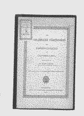 /tessmannDigital/presentation/media/image/Page/192656/192656_1_object_5204658.png