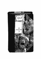 /tessmannDigital/presentation/media/image/Page/333351/333351_1_object_5268811.png