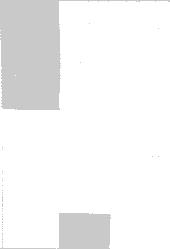 /tessmannDigital/presentation/media/image/Page/BRG/1886/21_08_1886/BRG_1886_08_21_5_object_759620.png