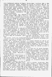 /tessmannDigital/presentation/media/image/Page/BT/1925/15_02_1925/BT_1925_02_15_7_object_3222703.png