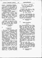/tessmannDigital/presentation/media/image/Page/FB/1945/10_10_1945/FB_1945_10_10_5_object_3186429.png