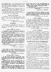 /tessmannDigital/presentation/media/image/Page/UA/1932/25_09_1932/UA_1932_09_25_3_object_3336255.png