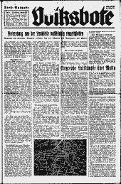 /tessmannDigital/presentation/media/image/Page/VBS/1941/11_09_1941/VBS_1941_09_11_1_object_3140040.png